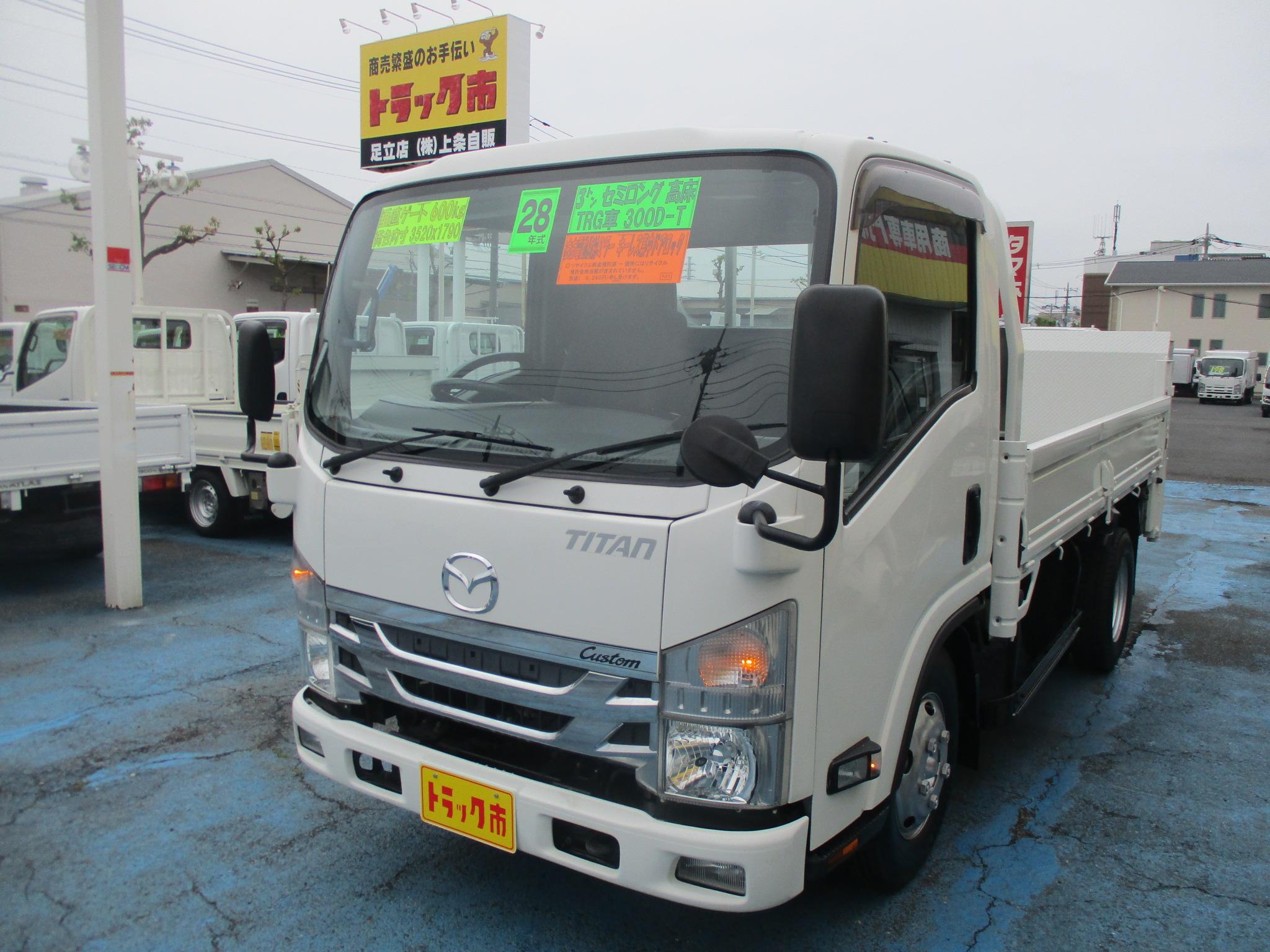 マツダ タイタン TRG-LMR85R 2WD