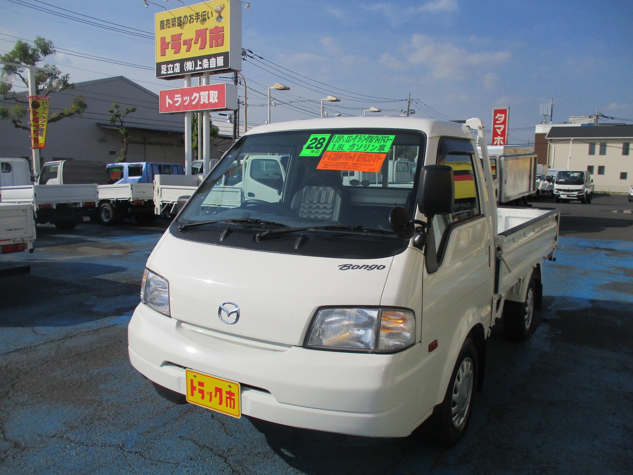 マツダ ボンゴトラック DBF-SLP2T