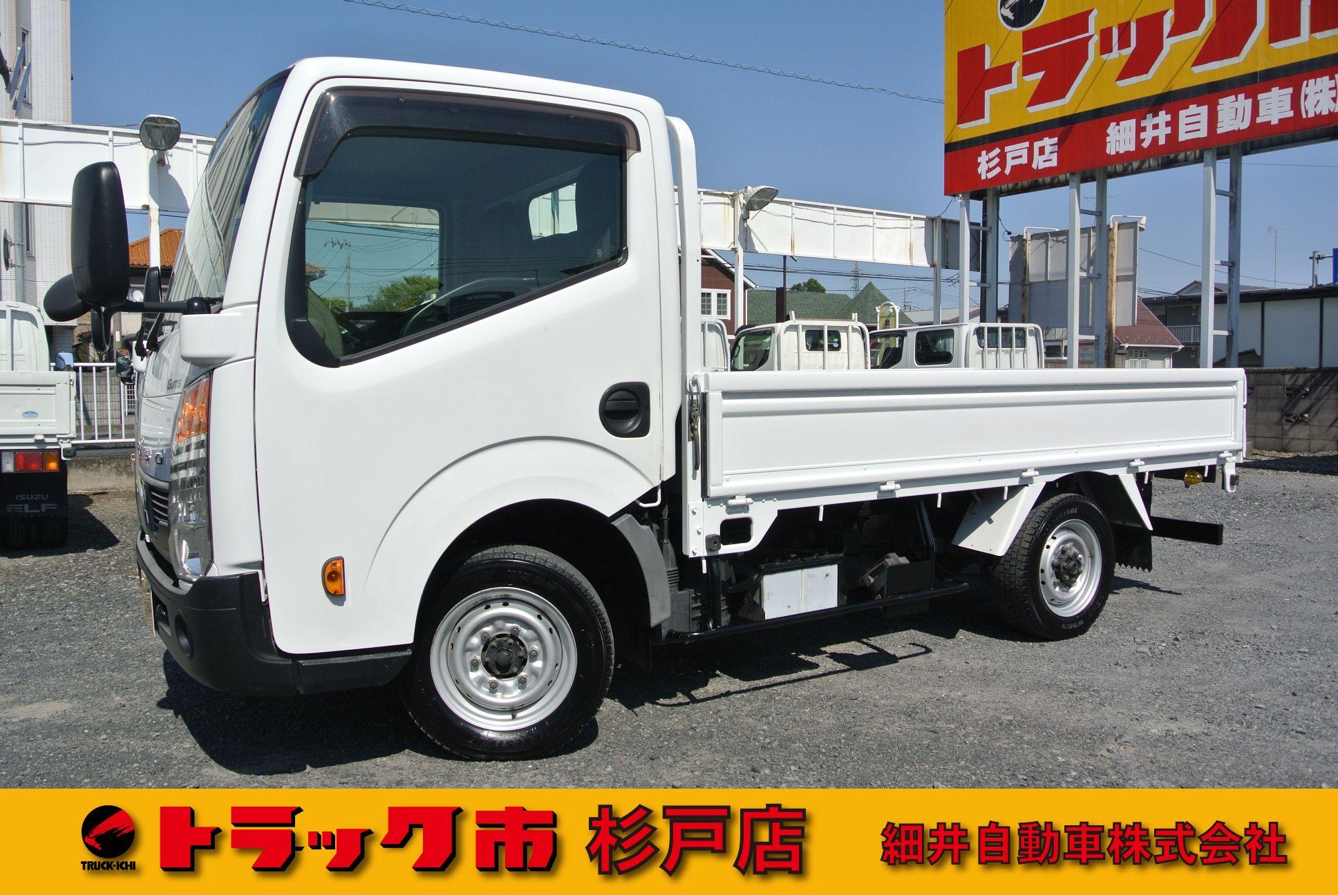 三菱 キャンターガッツ SDG-BSZ5F24 2WD