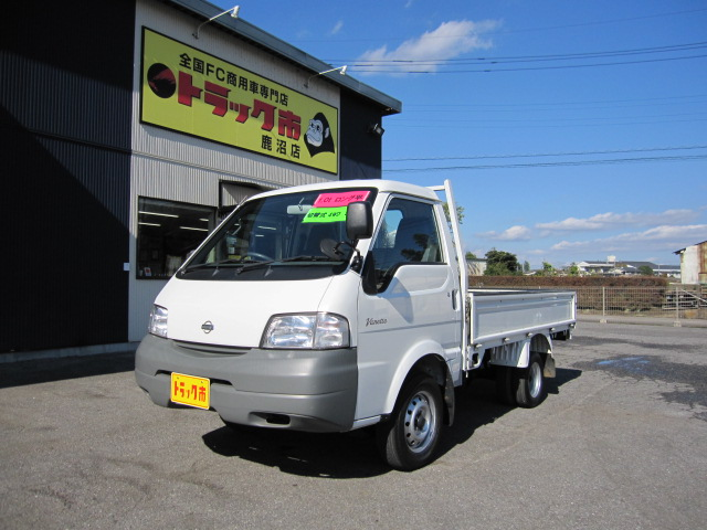 日産 バネットトラック TC-SK82LN 4WD
