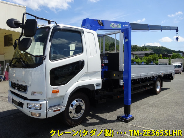 三菱 ファイター 2KG-FK62FZ 2WD