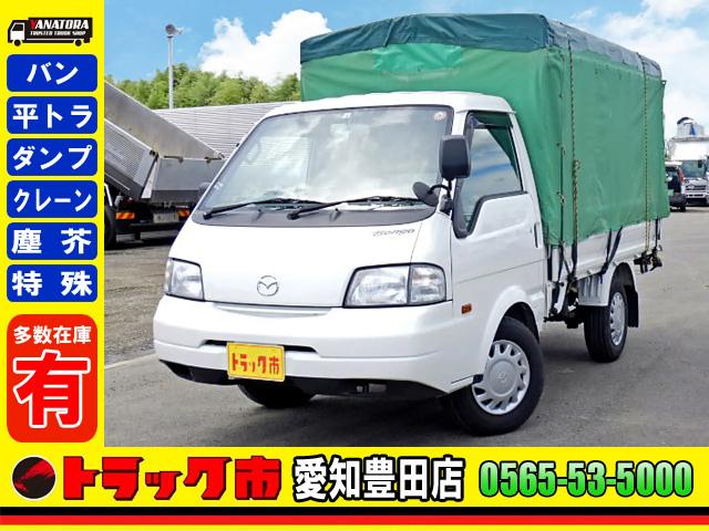 マツダ ボンゴトラック DBF-SLP2T 2WD
