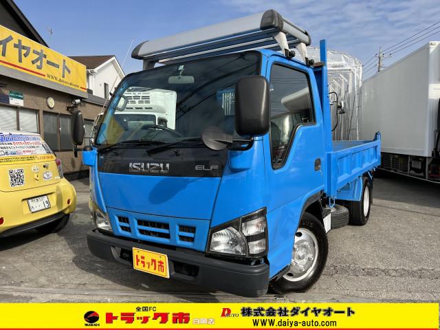 いすゞ ギガ PKG-CYL77V8A 6x2