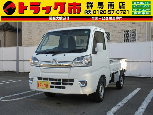 ダイハツ ハイゼットトラック EBD-S510P 4WD