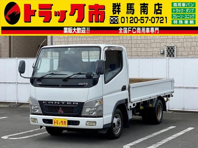 三菱 キャンターガッツ KK-FD70AB 4WD