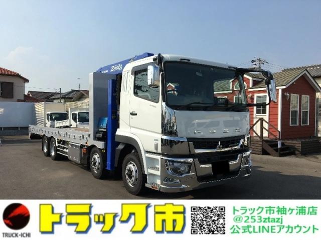 三菱 スーパーグレート 2PG-FS70HZ 8x4